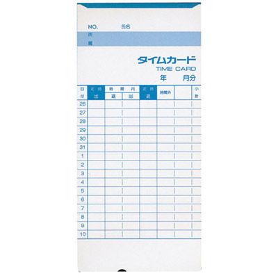 アマノ 標準タイムカード Cカード(25日締め/10日締め) 300枚入
