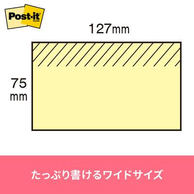 ポスト・イット(R) エコノパック(TM) ノート 再生紙 6551-K