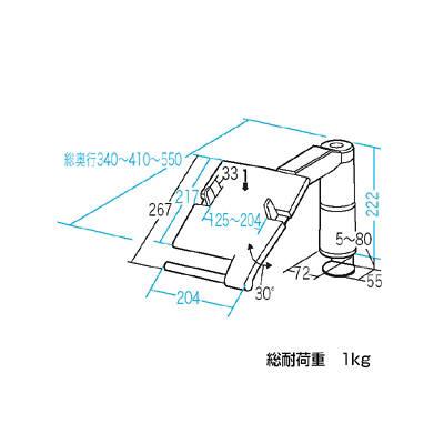 サンワサプライ テレフォンスタンド MR-TEL1 (直送品)