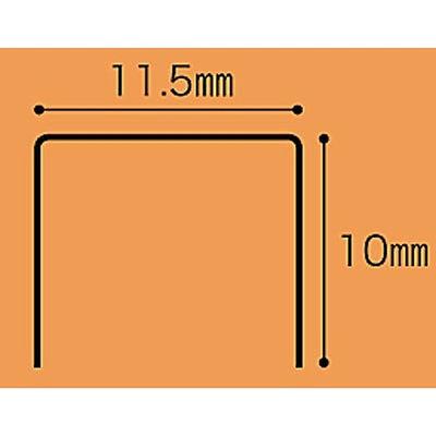 コクヨ ステープル(ホッチキス)針 中型 3号U針