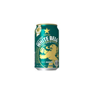 ホワイトベルグコロコロストッカー 8缶