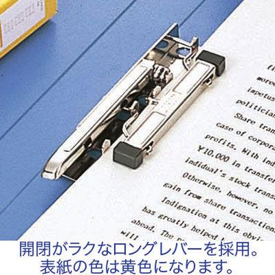 パンチレスファイル A4タテ リヒトラブ HEAVY DUTY 黄 F367-4