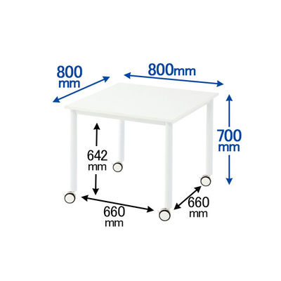 キャスターテーブル 正方形タイプ