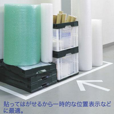 ニトムズ 室内用ラインテープ ロング 黄 50mm×50m J3980 1巻