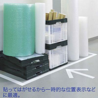 ニトムズ 室内用ラインテープ ロング 白 50mm×50m J3981 1巻