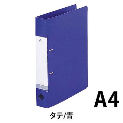 リヒトラブ D型リングファイル A4タテ 背幅46mm 青 G2230 10冊