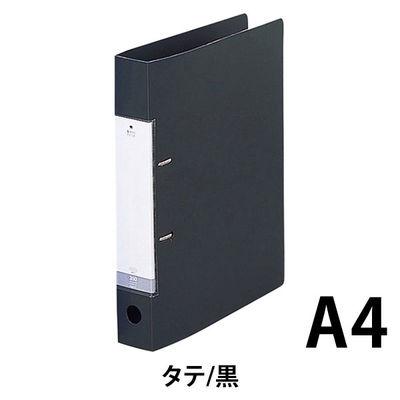 リヒトラブ D型リングファイル A4タテ 背幅46mm 黒 G2230 10冊