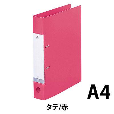 リヒトラブ D型リングファイル A4タテ 背幅46mm 赤 G2230 10冊