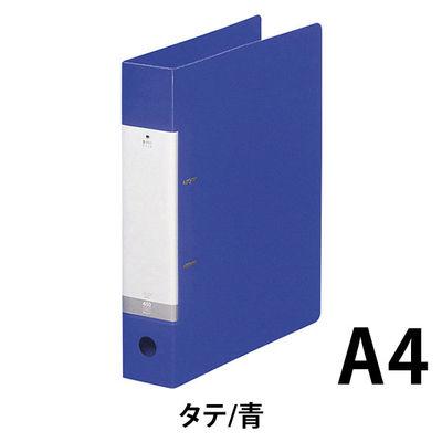 リヒトラブ D型リングファイル A4タテ 背幅56mm 青 G2240 10冊