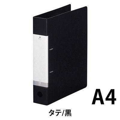 リヒトラブ D型リングファイル A4タテ 背幅56mm 黒 G2240 10冊