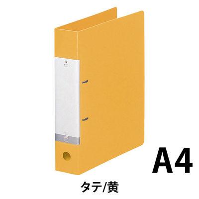 リヒトラブ D型リングファイル A4タテ 背幅56mm 黄 G2240 10冊