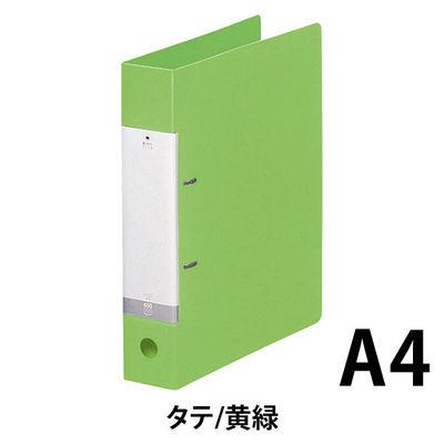 リヒトラブ D型リングファイル A4タテ 背幅56mm 黄緑 G2240 10冊