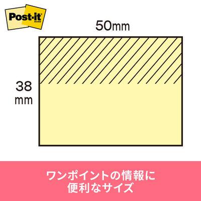スリーエム ポスト・イット(R)ノート 100%再生紙シリーズ 38×50mm イエロー 1パック(6冊入)