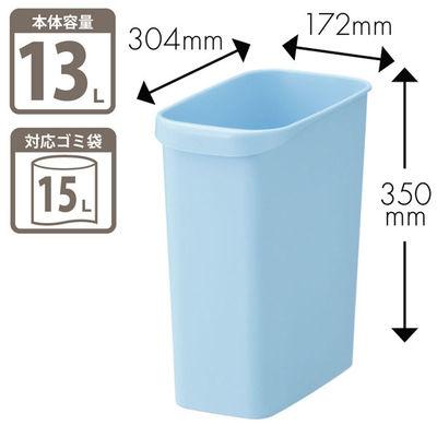 くず入れ 角型分別ゴミ箱 13L