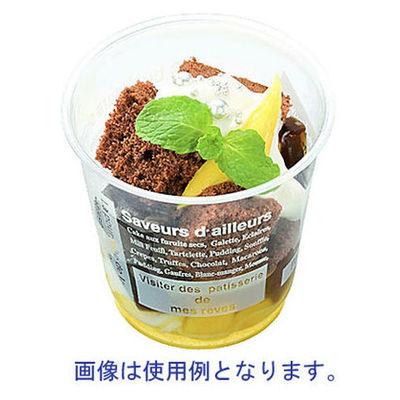 耐熱デザート容器 パティシエ白 40個入