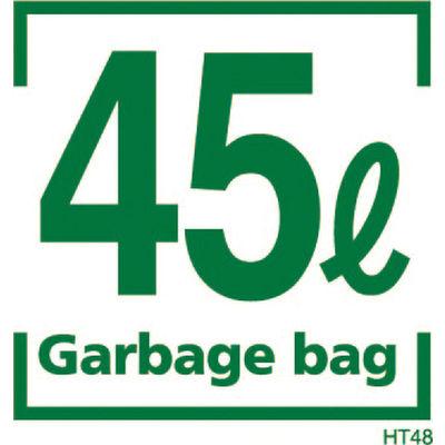白半透明ゴミ収集袋45L HD薄口10枚