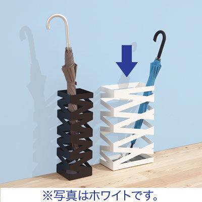 傘たて ロック ワイド 16本