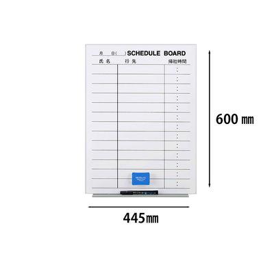 日学 アルミ枠ライトフレームホワイトボード 行動予定表縦 445×600mm LT-14K