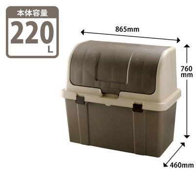 分別ストッカー 220L