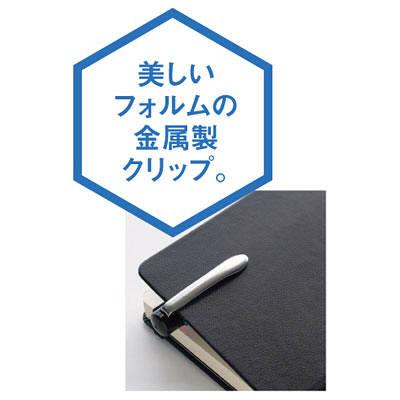 トンボ鉛筆 3色ボールペン リポータースマート3 透明 BC-TRL20 1本