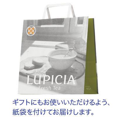 ルピシア ノンカフェイン ローカフェインセット 1セット(3種)