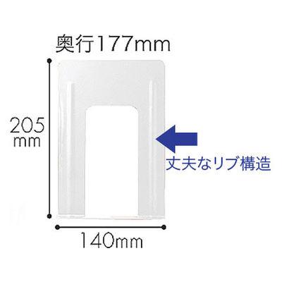 ブックエンドが驚きの安さ!高さ205mm