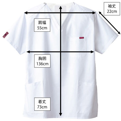 フォーク カラースクラブ(男女兼用) 7000SC-1 ホワイト 3L (取寄品)