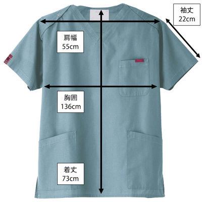 フォーク カラースクラブ(男女兼用) 7000SC-5 ダークグレー 3L (取寄品)