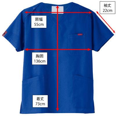 フォーク カラースクラブ(男女兼用) 7000SC-7 ネイビー 3L (取寄品)