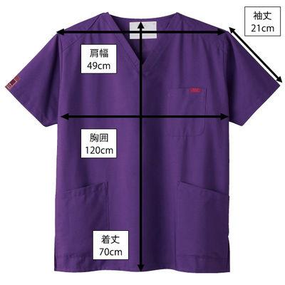 フォーク カラースクラブ(男女兼用) 7000SC-10 パープル L (取寄品)