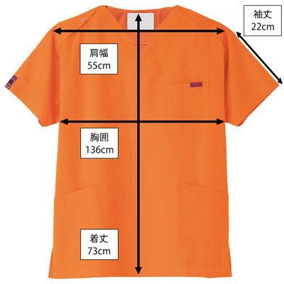 フォーク カラースクラブ(男女兼用) 7000SC-14 オレンジ 3L (取寄品)