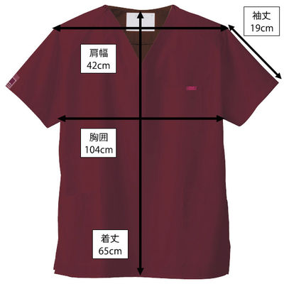 フォーク カラースクラブ(男女兼用) 7000SC-16 ワイン S (取寄品)