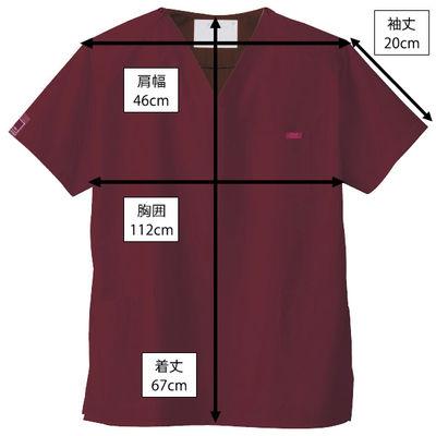 フォーク カラースクラブ(男女兼用) 7000SC-16 ワイン M (取寄品)