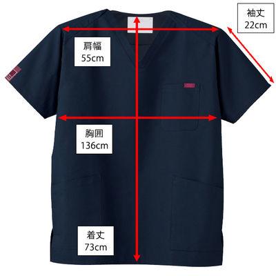 フォーク カラースクラブ(男女兼用) 7000SC-17 ダークネイビー 3L (取寄品)