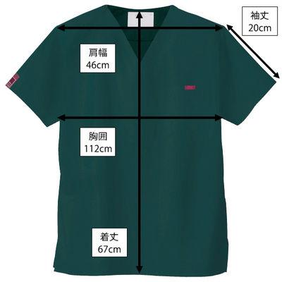 フォーク カラースクラブ(男女兼用) 7000SC-18 モスグリーン M (取寄品)