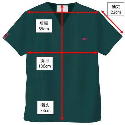 フォーク カラースクラブ(男女兼用) 7000SC-18 モスグリーン 3L (取寄品)