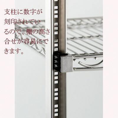河淳 ステンレスメッシュ 棚5段 奥行600mm幅1500mm高さ1800mm (直送品)