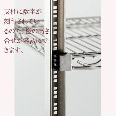 河淳 スチールメッシュ 棚5段 奥行450mm幅1500mm高さ1800mm (直送品)