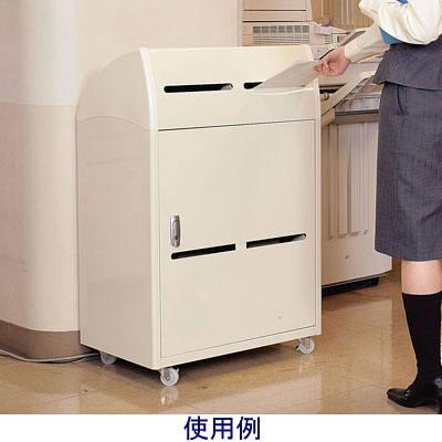 テラモト 機密回収ボックス DS-271-010-0 (直送品)