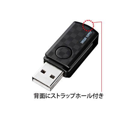 サンワサプライ microSDカードリーダー ADR-MCU2SWBK (取寄品)