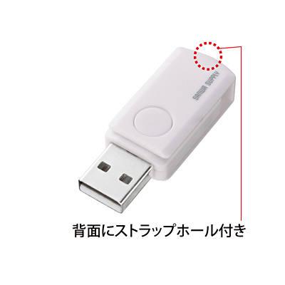 サンワサプライ microSDカードリーダー ADR-MCU2SWW (取寄品)