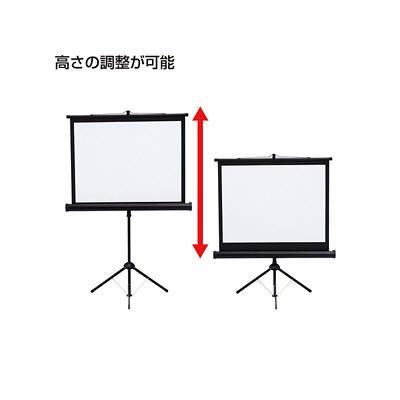 サンワサプライ プロジェクタースクリーン(三脚式) 40型相当 PRS-S40 (直送品)