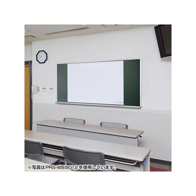 サンワサプライ プロジェクタースクリーン(マグネット式) 80型 PRS-WB9018 (直送品)