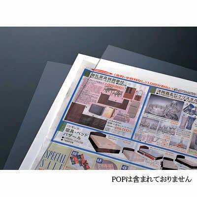 河淳 フレームスタンドJA1+ウインドーセットJA1 FE063+FE066 (直送品)