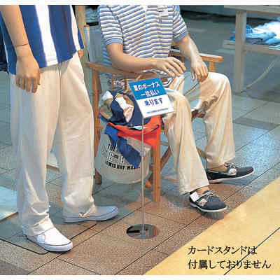 河淳 ファッションスタンド5S×5 FE138×5 (直送品)