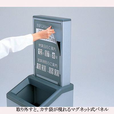 河淳 カサ袋スタンド382TP 休業日・時間 AA354 (直送品)