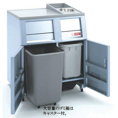 河淳 分別トラッシュボックスM12V 禁煙 AA958 (直送品)