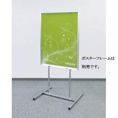 河淳 パネルスタンドDF60 AB279 (直送品)