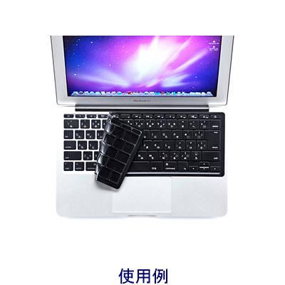 サンワサプライ ノート用シリコンキーボードカバー ブラック FA-MAC3BK (取寄品)