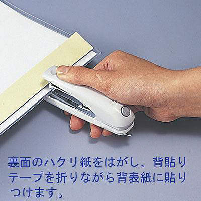 リヒトラブ リクエスト 製本ファイル A4タテ 青 G1700-8 1セット(20冊:5冊入×4袋)